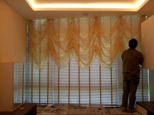 Astria Blinds (4)