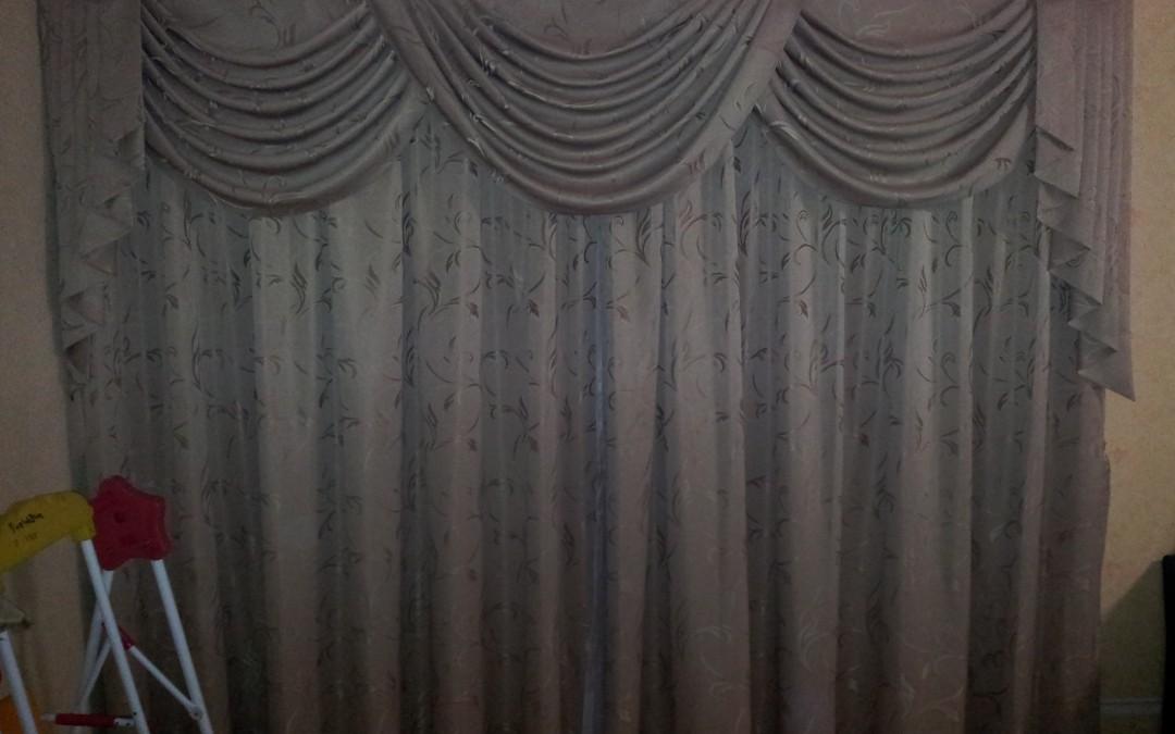 CCK – Designed Curtains