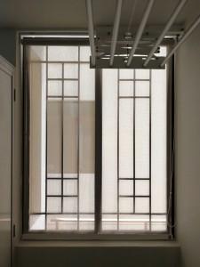 Amaninda condo at Thomson - perforated roller blind